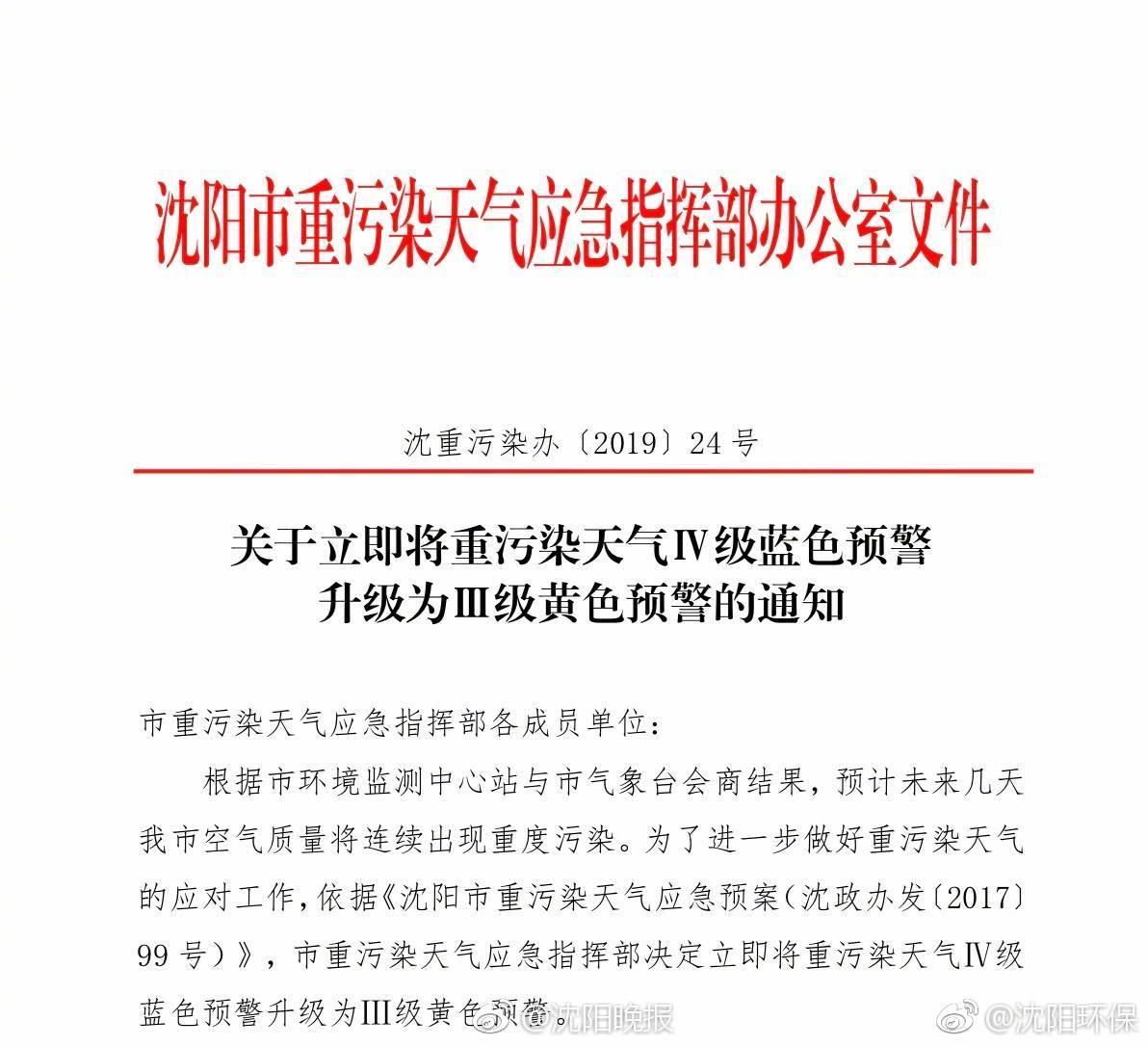 31M569_Datasheet PDF