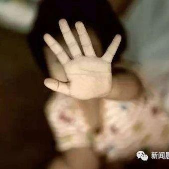 衡阳一乡镇教师引诱未满14岁女学生到酒店开房