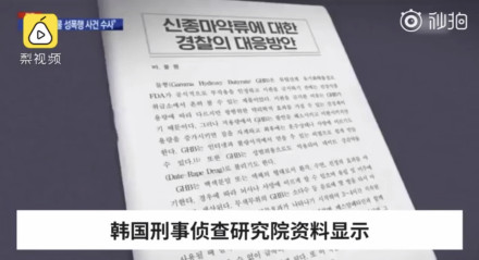 胜利事件Ty8天游娱乐注册韩娱史上最大丑闻,坚持否认吸毒,性侵男子称女方自愿