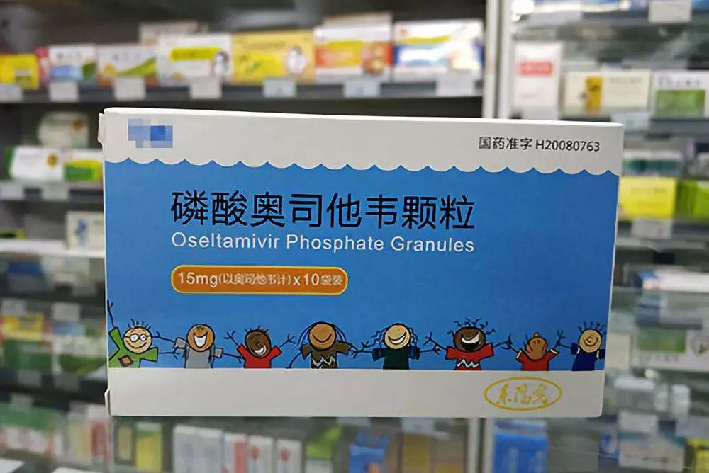 流感爆发儿科爆满:这些感冒药已被禁用,可别给