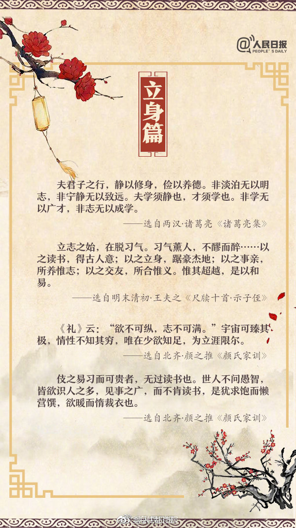 中国外长硬核回应敏感问题,王毅:滥诉中国必将自取其辱