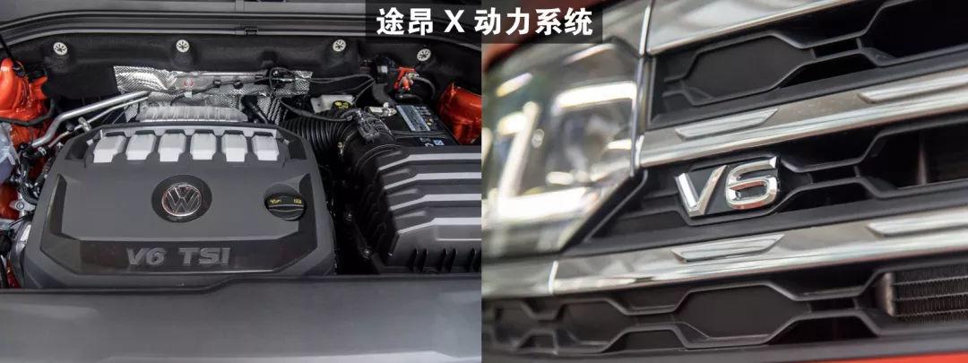 《言车社》首款轿跑型SUV,静态体验大块头途昂X
