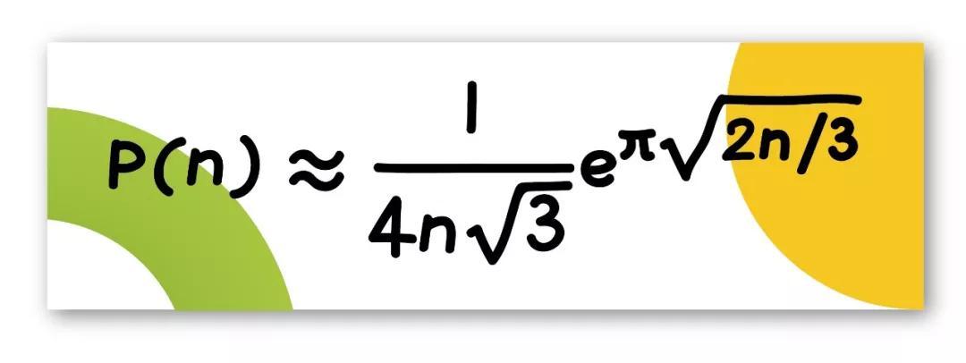 哈代和拉马努金将公式右边给出的w(n)值与macmahon计算出的p(n)值进行