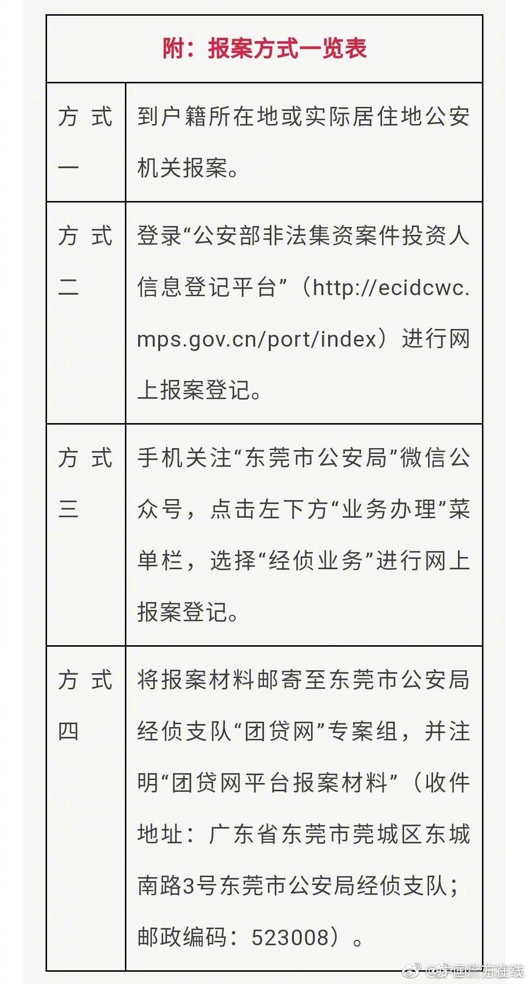 中国应该向日本学习对教育的重视。()