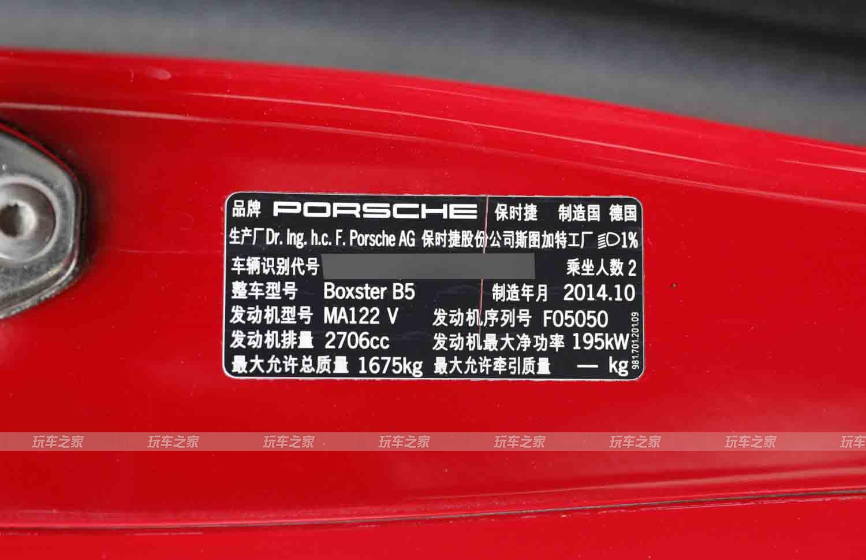 保时捷981 Boxster 上身CGW排气加持一阶ECU!