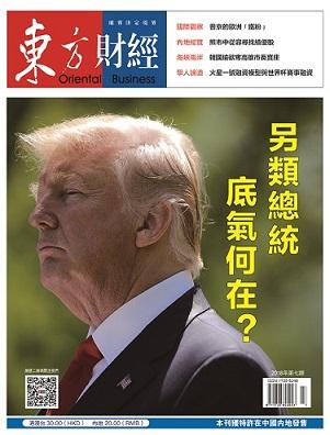 日美贸易摩擦史,会给中国什么启示?