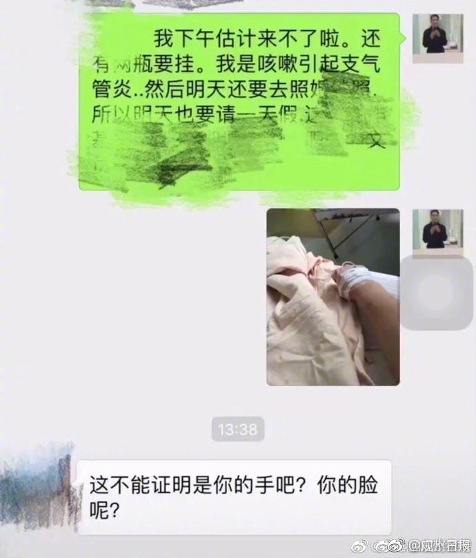 帅学长上线!网友北电偶遇吴磊与粉丝打招呼