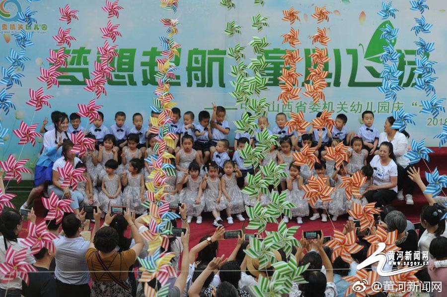 【农村捕鱼视频标题】江苏:禁止学生将个人手机、平板电脑带入课堂