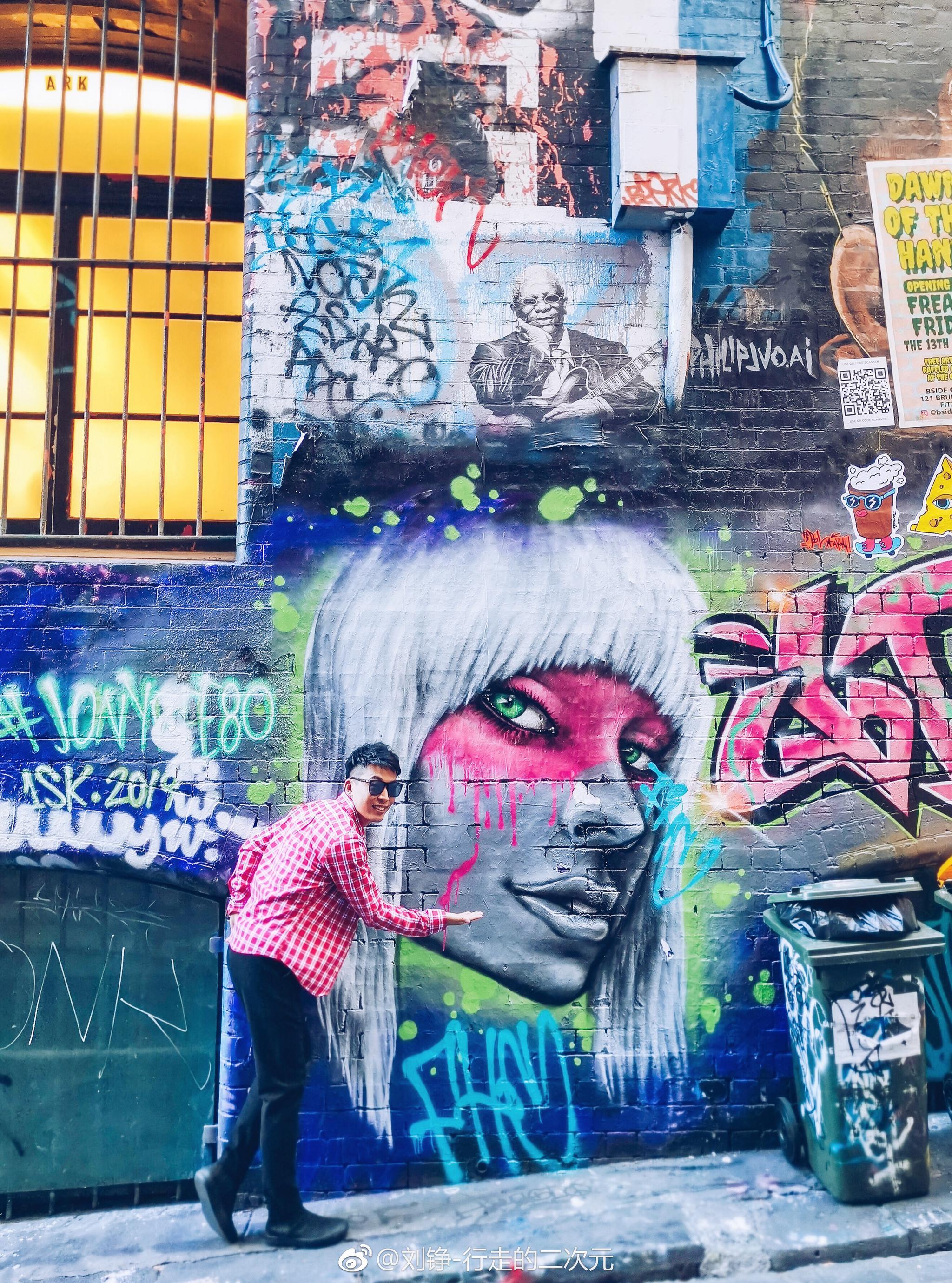 墨尔本涂鸦街的故事