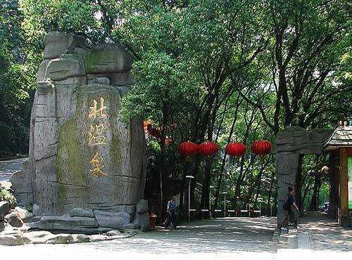 逃脱收藏的重庆冬季周末攻略密室v攻略游家庭关卡值得5攻略14自驾