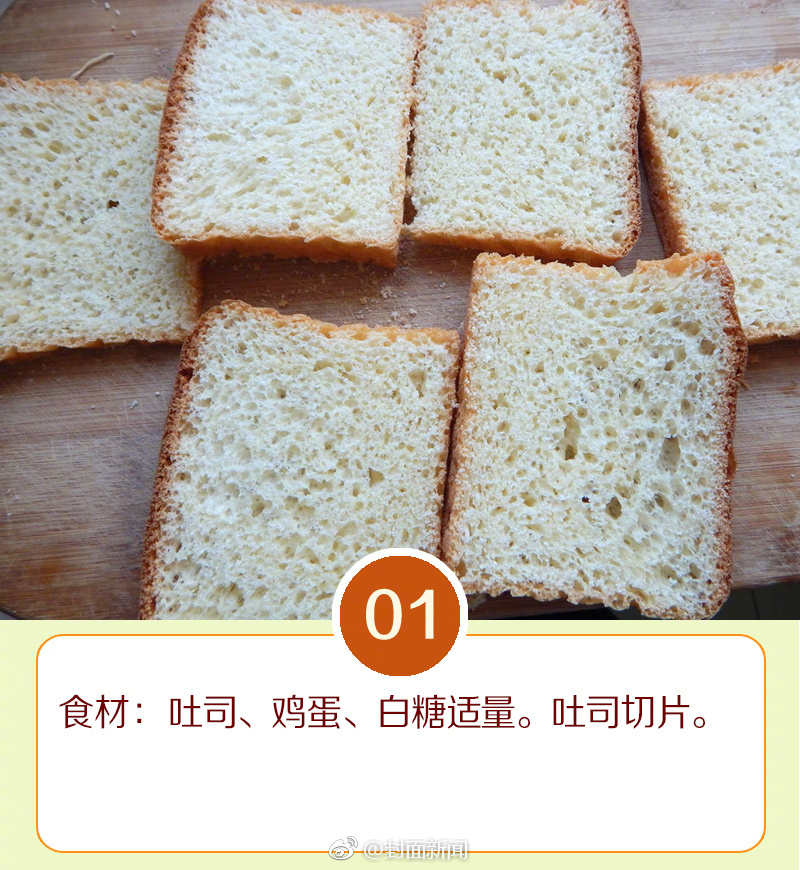 慕课中国饮食文化单元测试答案