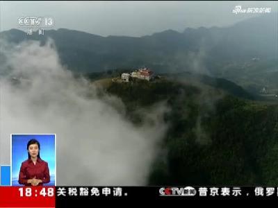 四川华蓥山雨后现云海美景