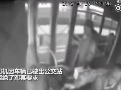 女乘客因坐过站袭击公交司机致车祸 已被警方刑拘