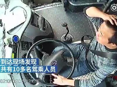 72岁老人公交上扔瓜子壳被斥 借酒劲敲打司机头部