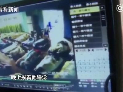 幼儿园保育员殴打3岁男童狂扇巴掌 校方:是临时工