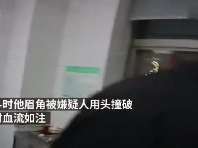 男子持刀威胁妻子和岳父 警察与其搏斗血流满面