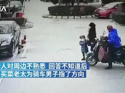 老人疑因指错路遭问路人辱骂殴打 警方介入调查