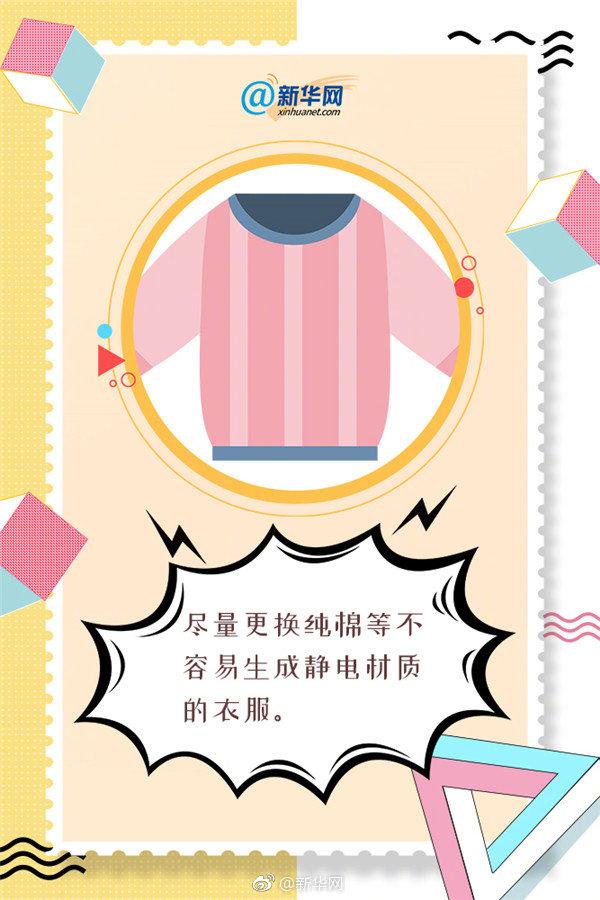 ✎斥1200万打造奢华婴儿房?吴奇隆刘诗诗的宝宝出生日期竟藏甜蜜小心机