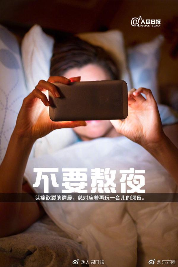 【牛博地址】文旅 | 潮旅游追捧中国文化