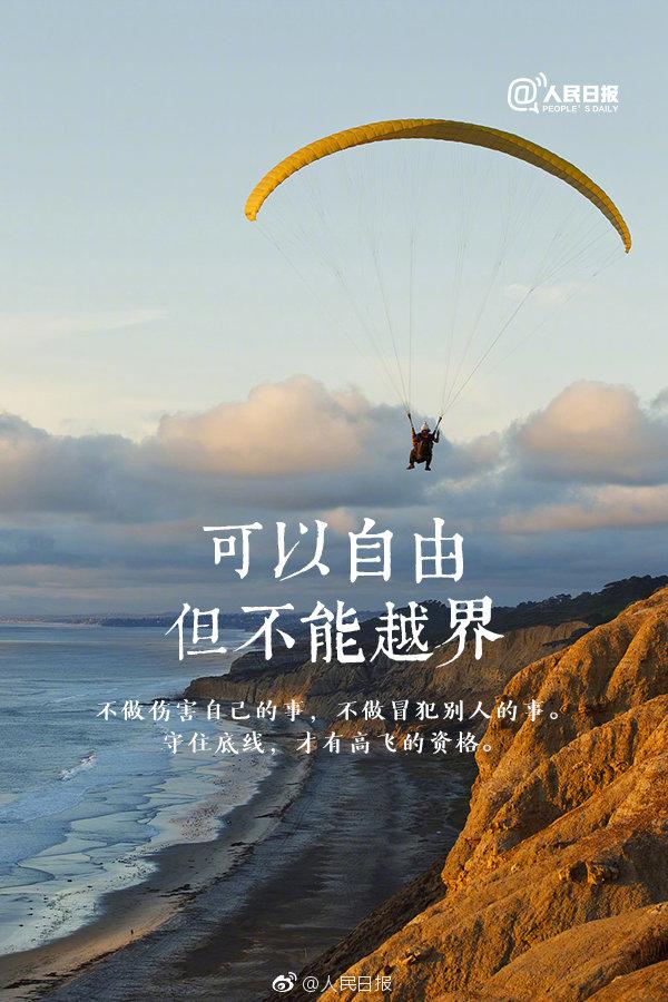 www.lulucn.cn