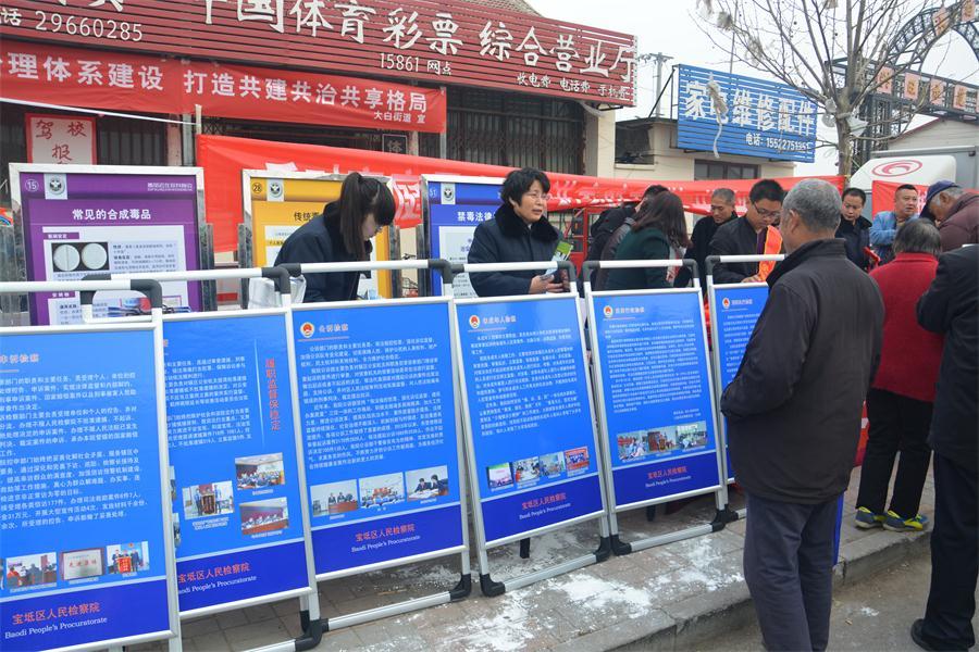 """宝坻区人民检察院开展""""普法宣传进街道  护航青春助成长""""主题宣传活动"""