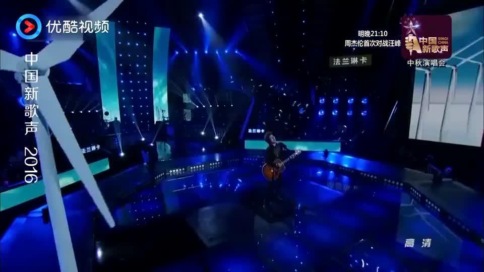 """汪峰用音乐""""谢谢""""感谢生活,表达生活,观众都听得入神了"""