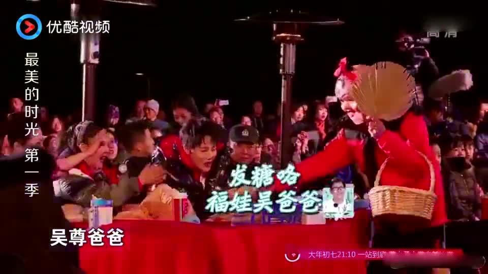 帅气小狮子吴尊上演酷炫舞狮,高难度动作惊呆众人