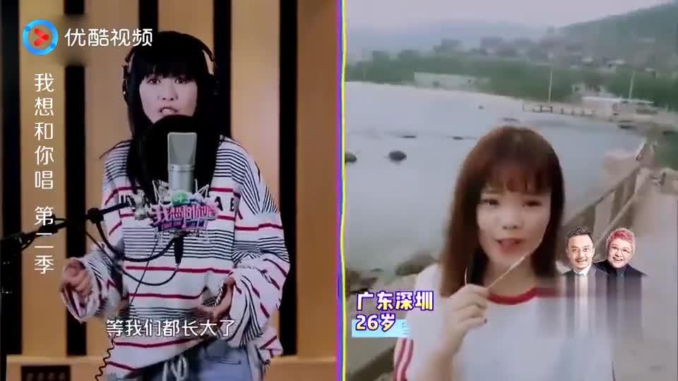 谭维维网络合唱视频,粉丝搞笑互动,绝对真爱粉!
