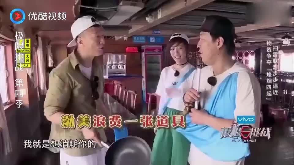 孙红雷黄渤为了争夺林志玲,现场撕扯,看完不准笑!