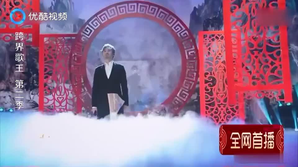 吴秀波一首《爱江山更爱美人》,惊艳全场,好听到爆!