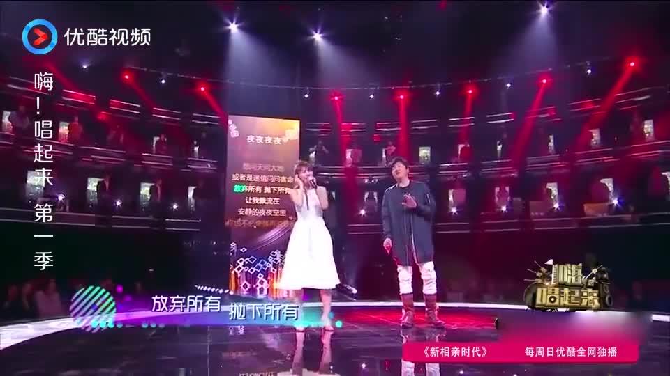 孙楠与粉丝演唱《夜夜夜夜》,唱功真是厉害,惊艳了全场观众
