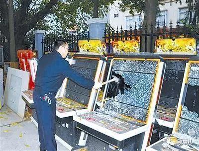 """中山""""老虎机"""":吞噬200多名公安人员"""