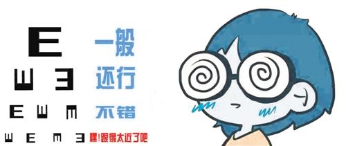 关注青少年视力健康!孩子老眨眼揉眼 当心视疲劳