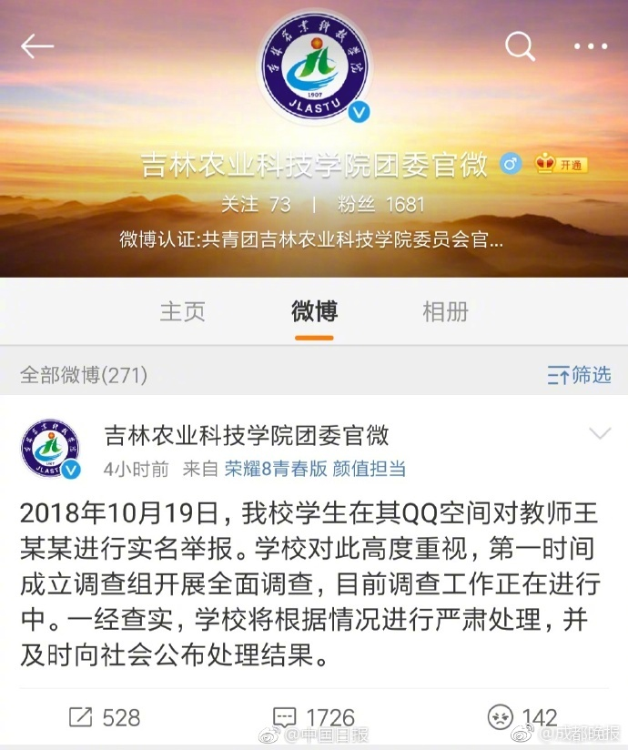 48岁吴奇隆宣布刘诗诗产子喜讯:小朋友来报道 母子平安