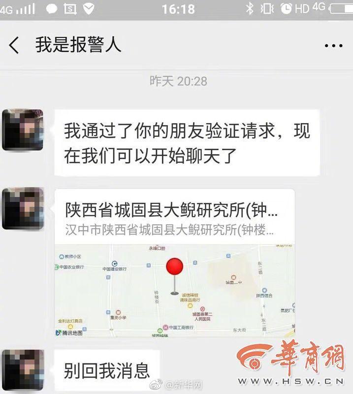 这届打工人的身体这么差吗?上海白领体检异常率99%!