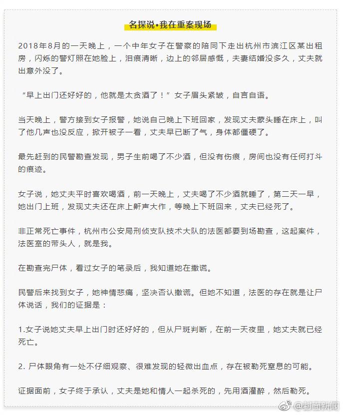 联合国大会通过全球团结抗击新冠肺炎决议草案 中方:欢迎