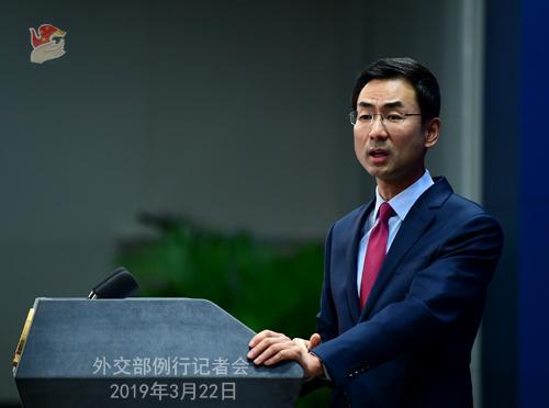 美发表年度《香港政策法报告》外交部:中国内政外国无权干涉