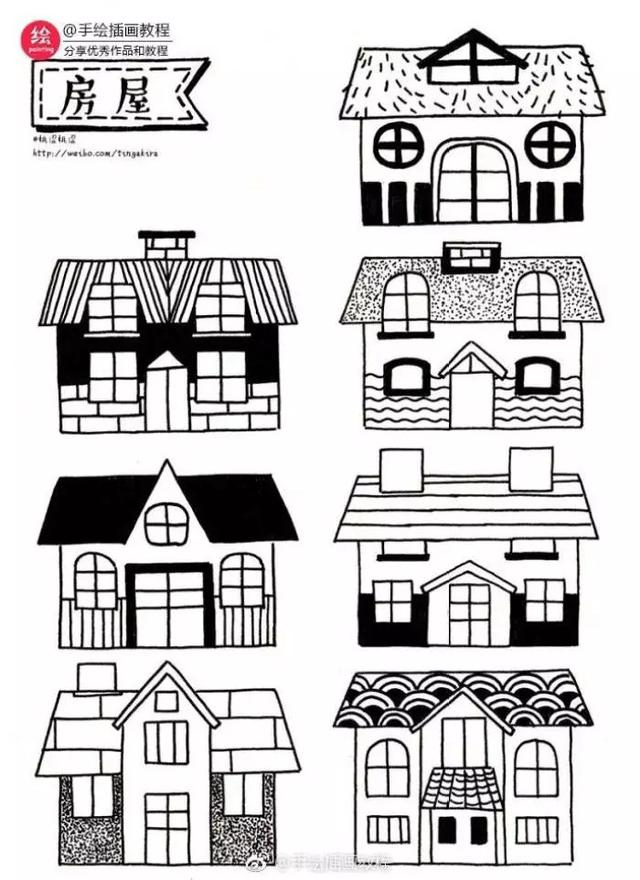 手绘-简笔画房屋素材