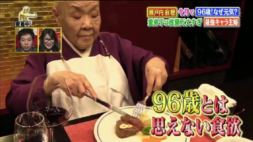 """96岁""""花尼姑""""吃肉、喝酒 却活成日本最火的偶像"""