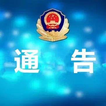 22日起南宁绕城高速安吉互通至三岸互通路段封闭施工