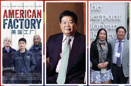 高娓娓:我眼中的曹德旺,奥巴马纪录片选择福耀美国工厂的真实原因