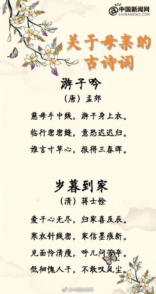杭州一出租屋现针孔摄像头视频清晰 出租方:责任不在我