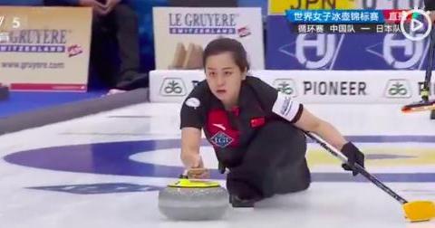 喜讯!冰壶世锦赛中国女队时隔8年进复赛,王芮闹乌龙拿错壶