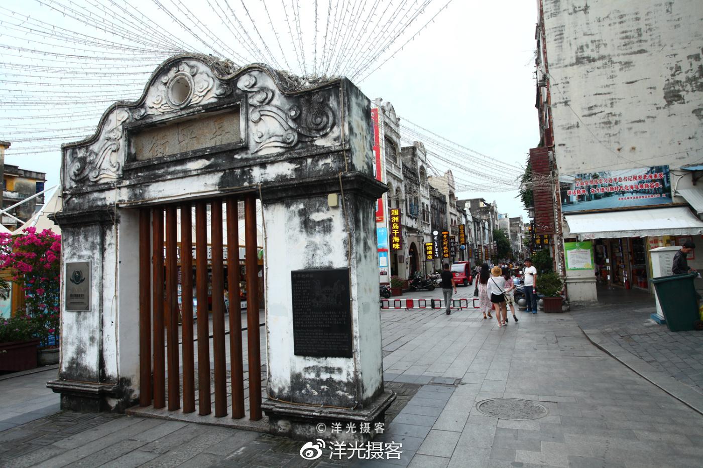 广西北海老街 一切还是旧模样