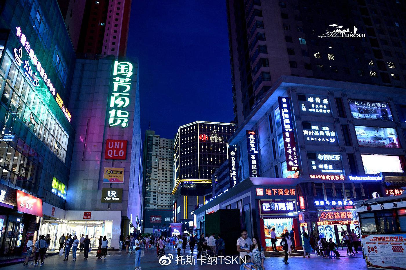 到青海旅游 不要错过西宁的网红之地