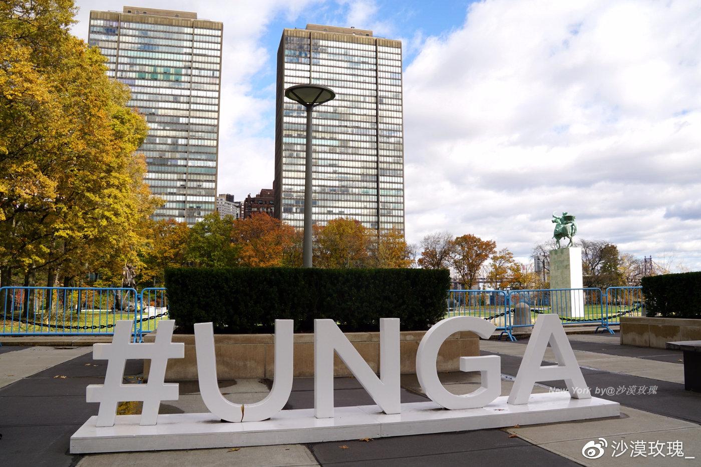 探访纽约联合国总部