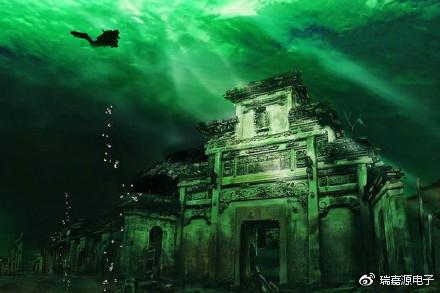 千岛湖下千年古城