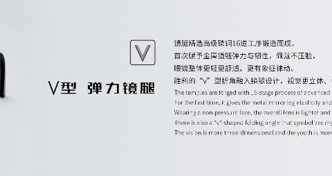 唐嫣惊艳上海 海俪恩V系列全球首发