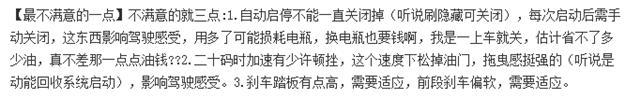 华晨宝马X3单月销量成功突破9000辆,看看车主们怎么评价这款车