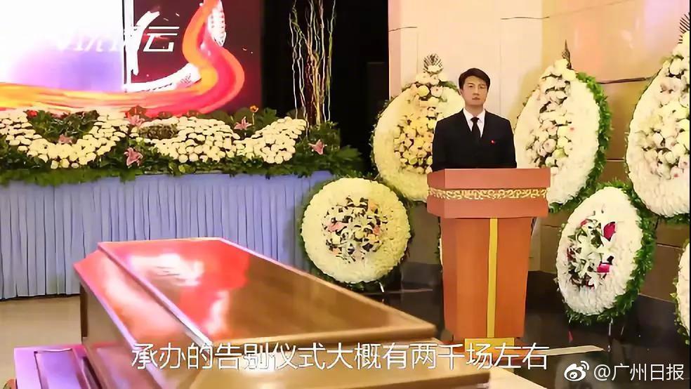 2020青青青免视频